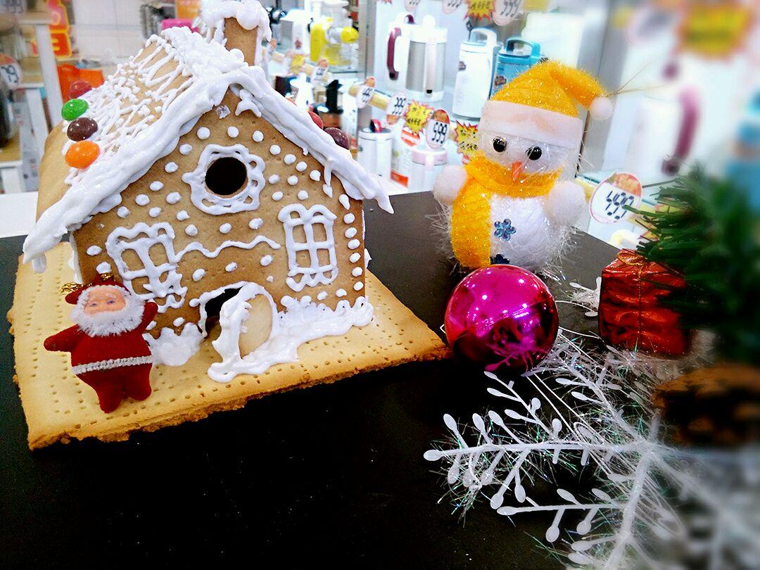 九阳烘焙剧场#圣诞温馨小屋