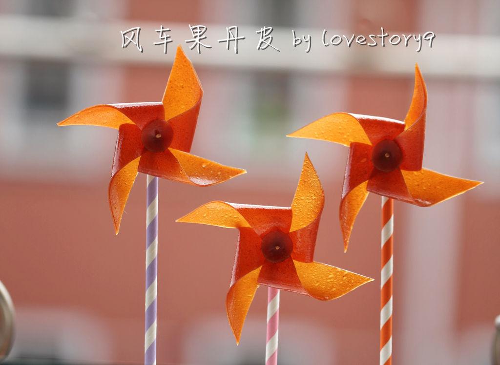 炒菜煲汤临锅时加入提鲜不口干 风车果丹皮的做法步骤        本菜谱