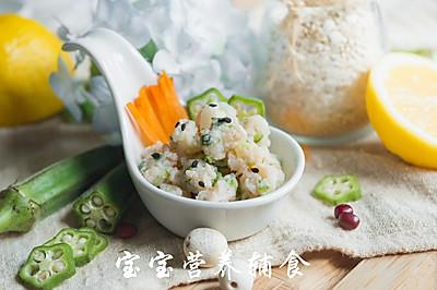 宝宝辅食-立秋过后就要多吃这道菜,应季、清热去火、软嫩好嚼!