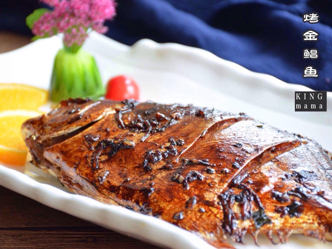 烤金香菇#美的鲳鱼菜谱#的烤箱图解6平菇和做法怎样做好吃图片