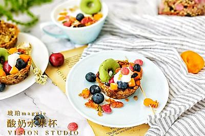 营养麦片水果杯#快手又营养,我家的冬日必备菜品#