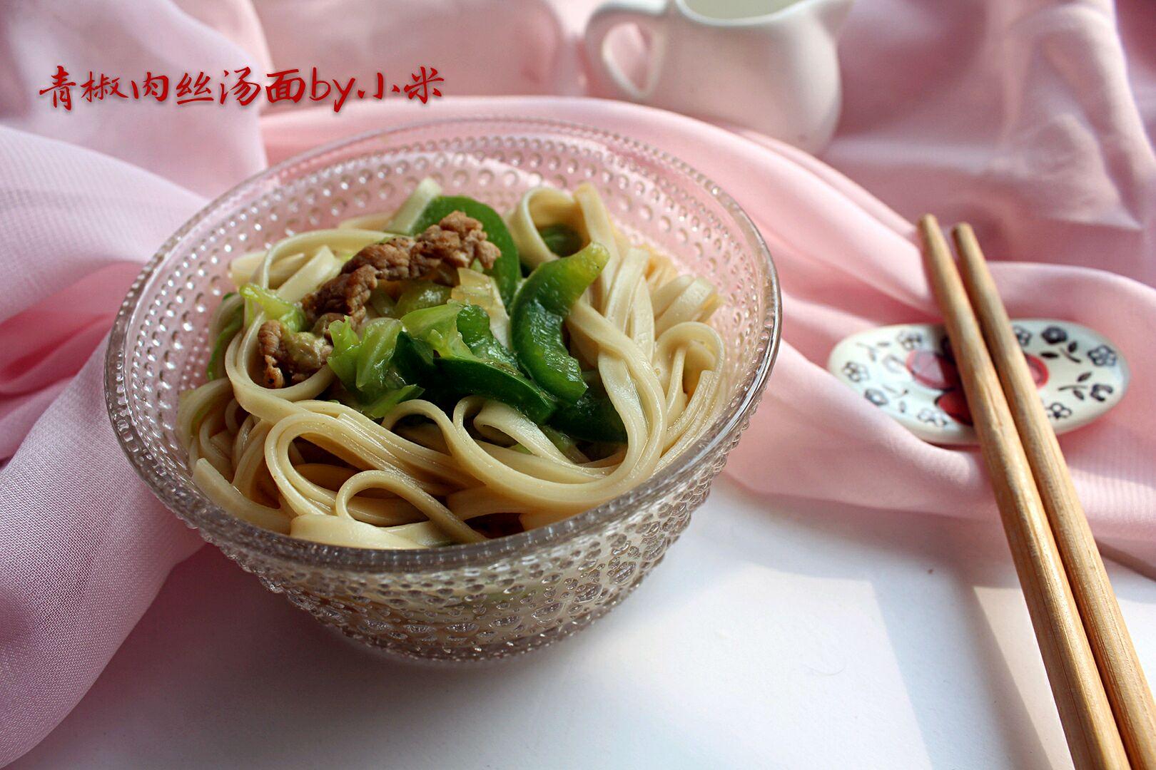肉丝青椒汤孕妇菜谱_做法_豆果美食菜谱月第十个面的图片
