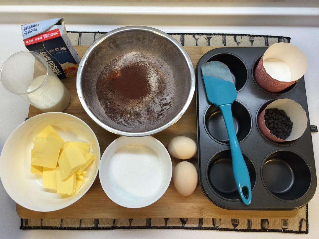 巧克力纸杯蛋糕的做法步骤