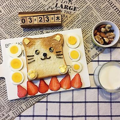 卡哇伊小仓鼠淮山的海底_萝卜_豆果菜谱做法美食吐司椰排骨汤图片