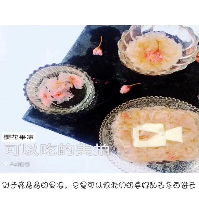 樱花水果果冻的做法步骤