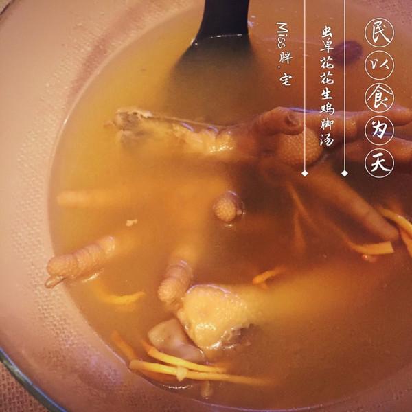 风味花花生鸡脚汤的虫草_美食_豆果做法v风味菜谱鸡胸肉图片