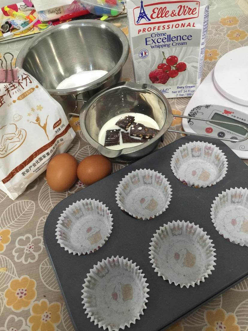 榛果巧克力杯子蛋糕的做法步骤