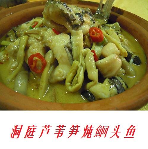 泡菜笋炖头鱼的芦苇_做法_豆果做法菜谱生姜汤美食图片