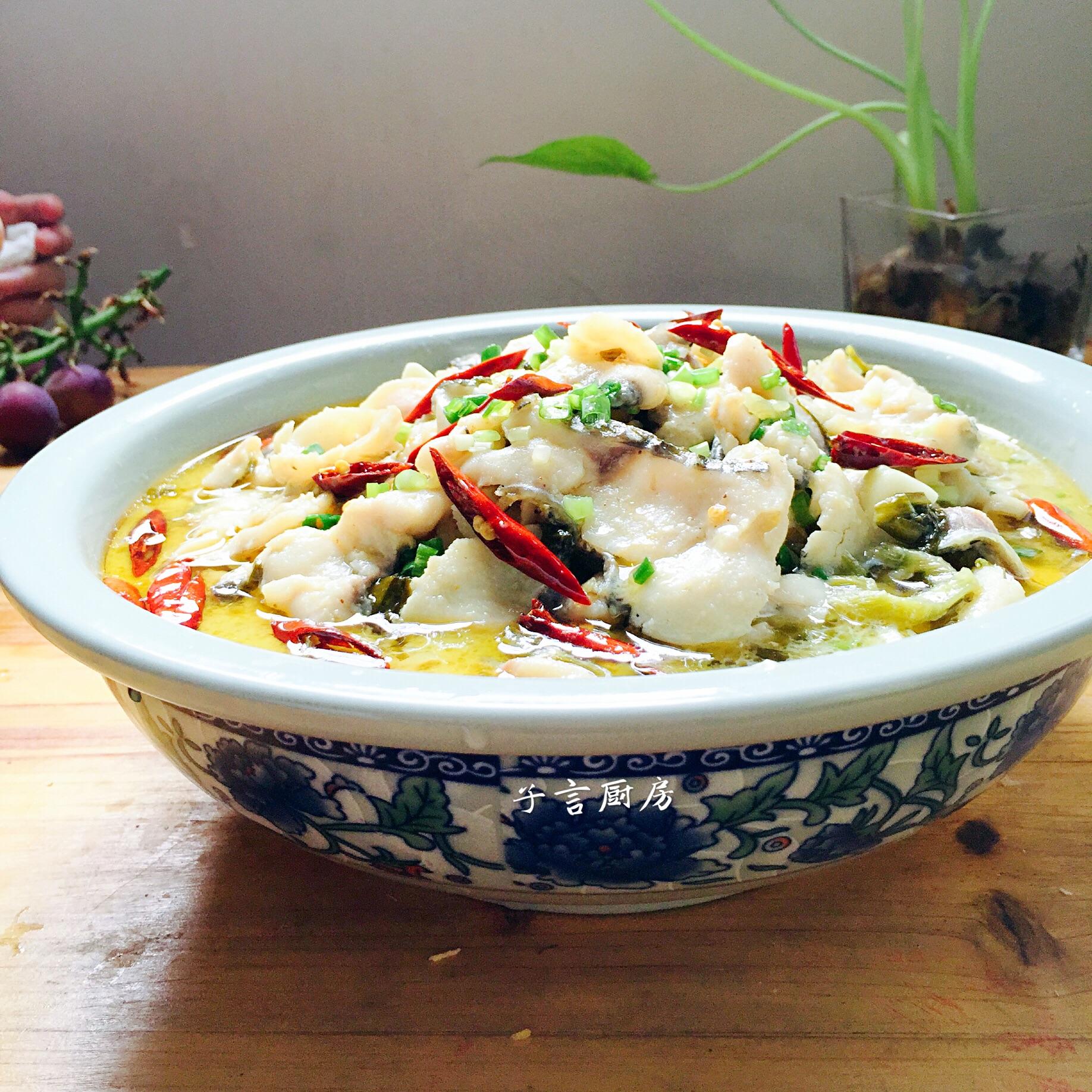 夏日开胃必备——酸菜鱼