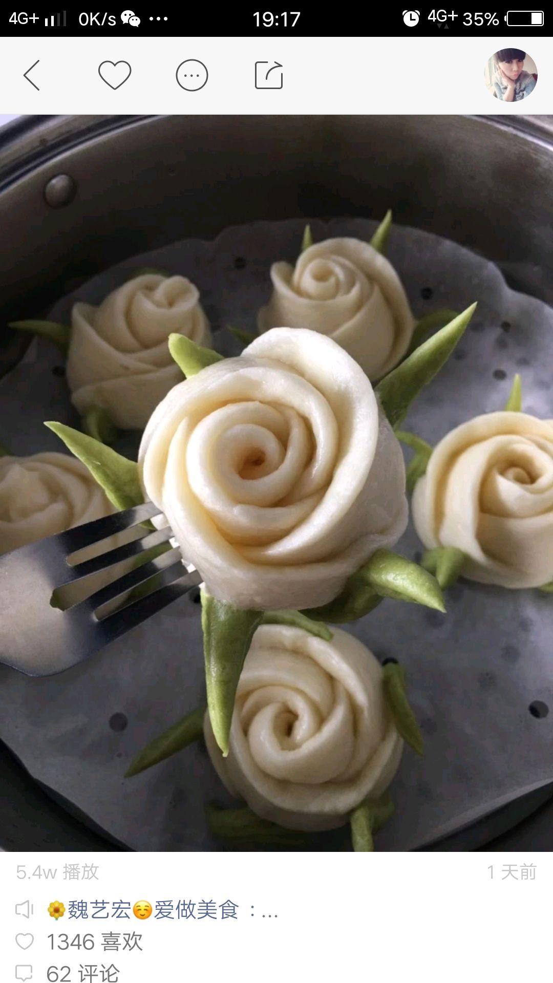 30~60分钟       主料 饺子皮些许 饺子馅些许 玫瑰花卷的做法步骤