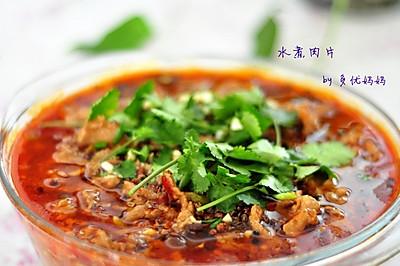 零失败的热门菜——水煮肉片
