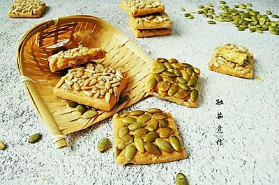 #精品菜谱挑战赛#中式糕点―瓜子酥