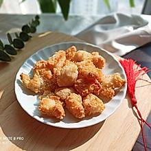 空炸鸡米花