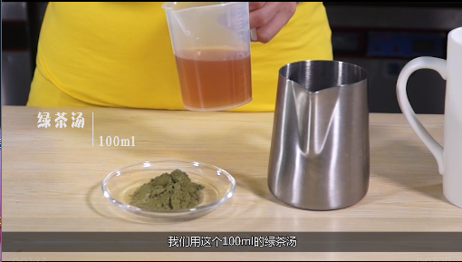 冬季热饮抹茶拉花|抹茶拿铁的做法步骤 (                    品教学