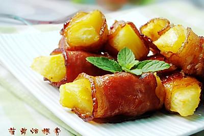 菠萝培根卷