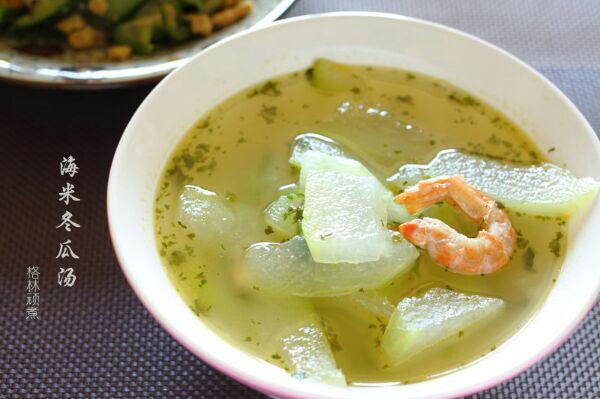 海米冬瓜汤的做法_【图解】海米冬瓜汤怎么做如何做