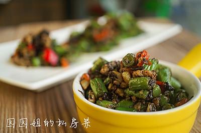 榄菜肉末四季豆超级下饭菜!