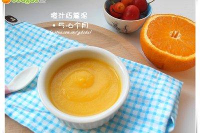 橙汁红薯泥