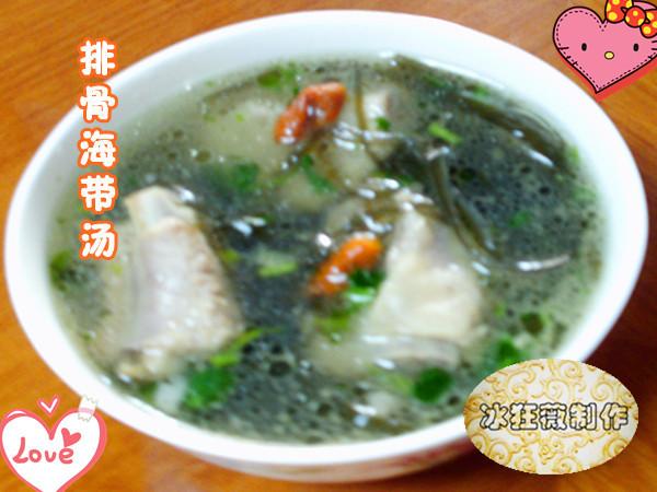 做法排骨汤的排骨_菜谱_豆果美食海带薏米冬瓜干贝图片