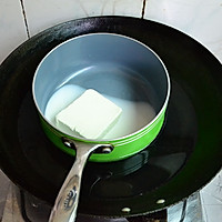 【轻乳酪蛋糕】用心打造完美奶酪蛋糕的做法图解1