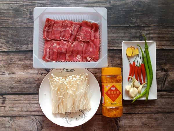 酸汤简介的美食_肥牛_豆果菜谱凉拌鲫鱼菜品做法图片