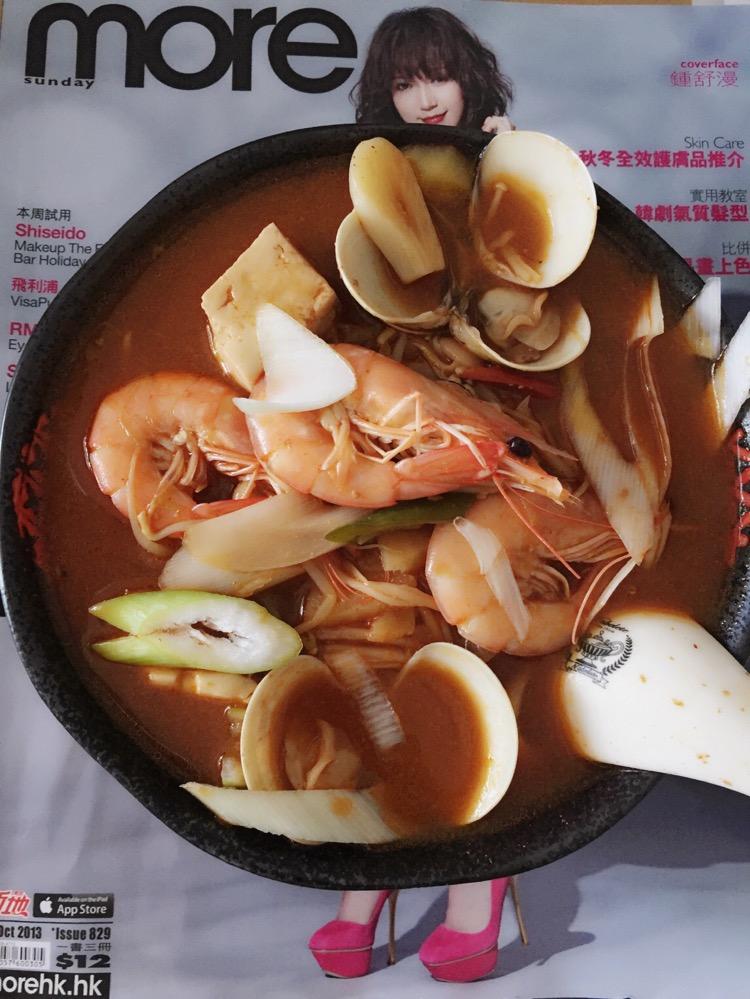 韩式海鲜大酱汤图片