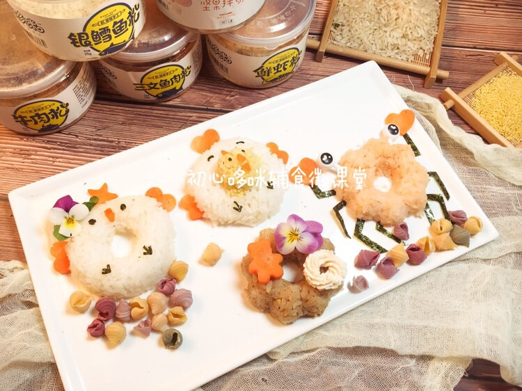海苔2-3片 坚果拌饭料适量 虾松等各种肉松适量 甜甜圈饭团的做法步骤
