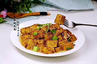 蚝油烧豆腐#豆果魔兽季联盟#