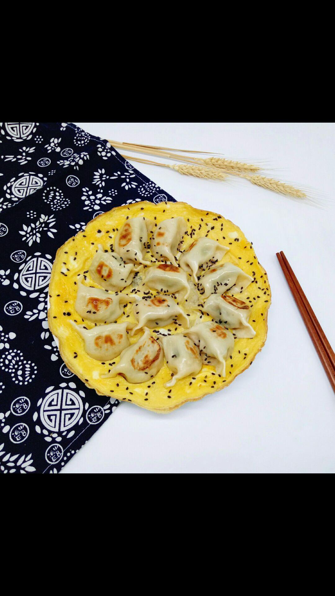 鸡蛋煎饺#快乐宝宝餐
