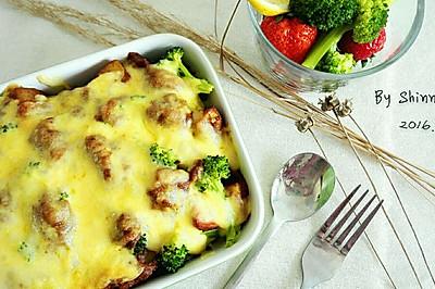 时蔬鸡肉咖喱焗饭(自制咖喱酱)#宜家让家更有味#