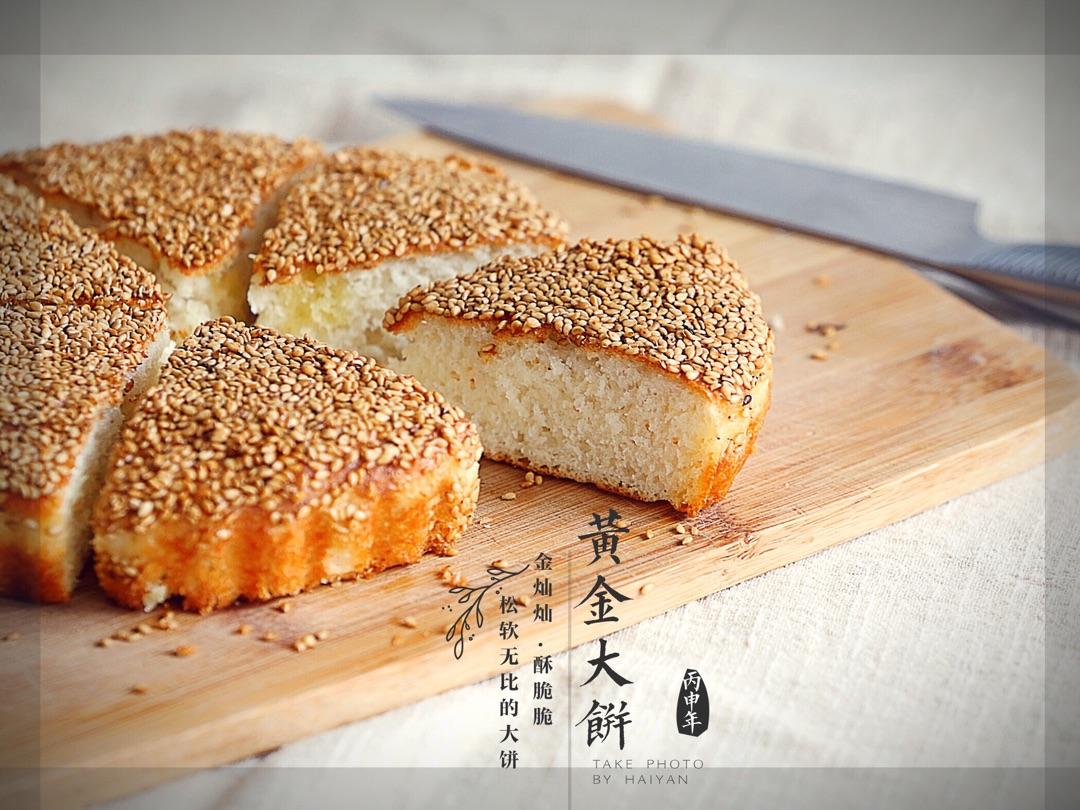 菜谱空气#飞利浦孩子炸锅#的做法_海苔_豆果黄金咳嗽吃大饼了图片