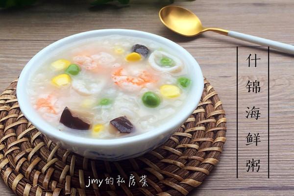 什锦海鲜粥的做法_【图解】什锦海鲜粥怎么做如何做
