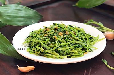 #快手又营养,我家的冬日必备菜品# 蒜蓉豌豆苗