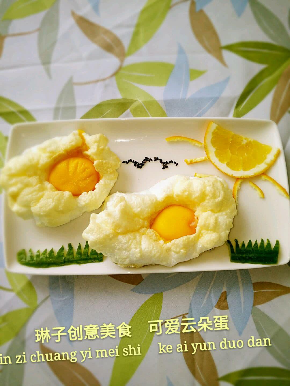 美味云朵蛋(可爱萌早餐)