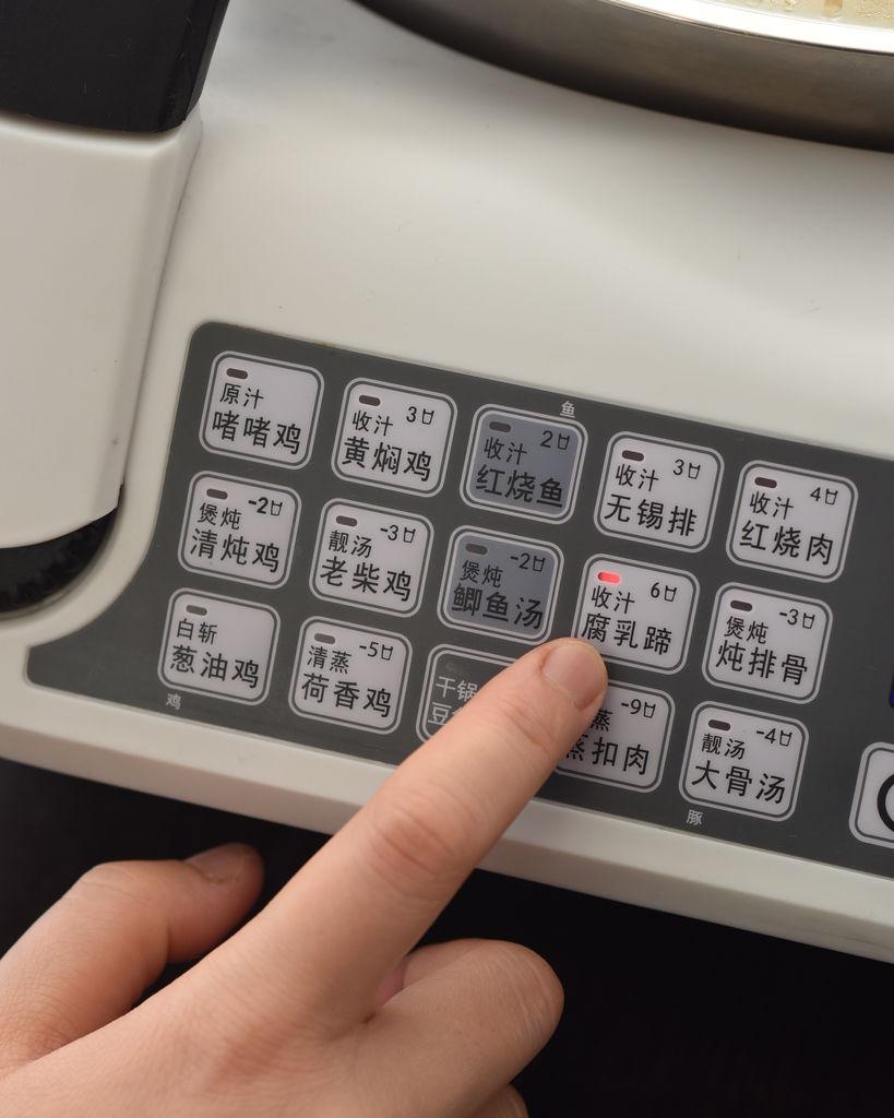计算器 键盘 819_1024 竖版 竖屏