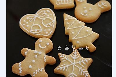 奶酥糖霜圣诞饼干