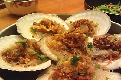 蒜蓉粉丝蒸扇贝——最惹味的扇贝