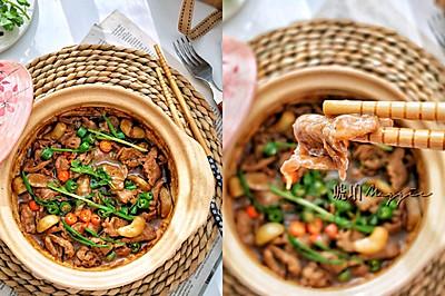 黑椒牛肉啫啫煲