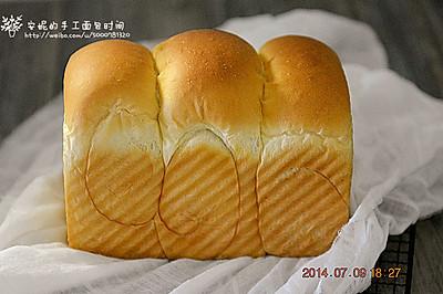 鲜奶吐司#长帝烘焙节#