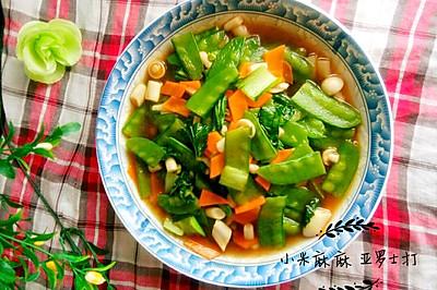 【马来炒杂蔬】快手菜