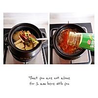 暖身又暖胃的【鸭血粉丝汤】,初冬你值得拥有!的做法图解8