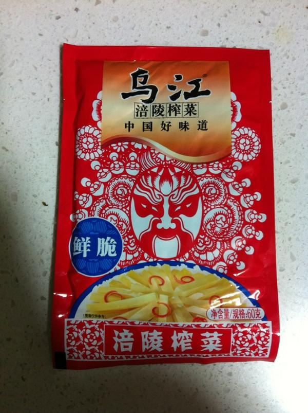 食谱炒做法--乌江美食的菜谱_榨菜_豆果榨菜周香肠一图幼儿园图片