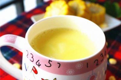 鲜榨牛奶玉米汁—冬季暖身