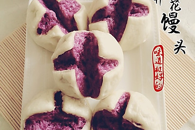 —紫薯开花馒头#营养健康#