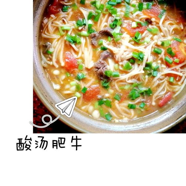 酸汤做法(金针菇糙米菜谱)的肥牛_番茄_豆果美肥牛发霉了还能吃吗图片