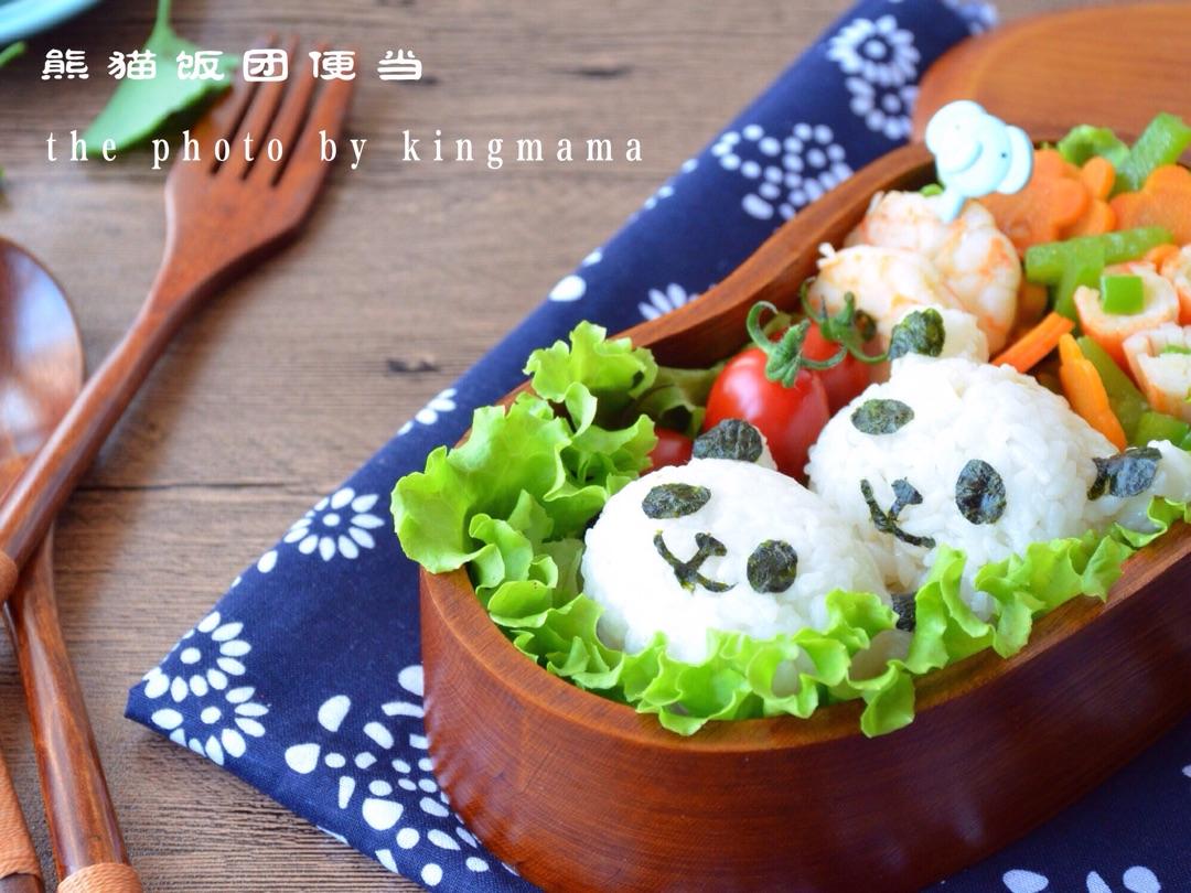 熊猫饭团便当#8分钟搞定你的菜#的做法图解14
