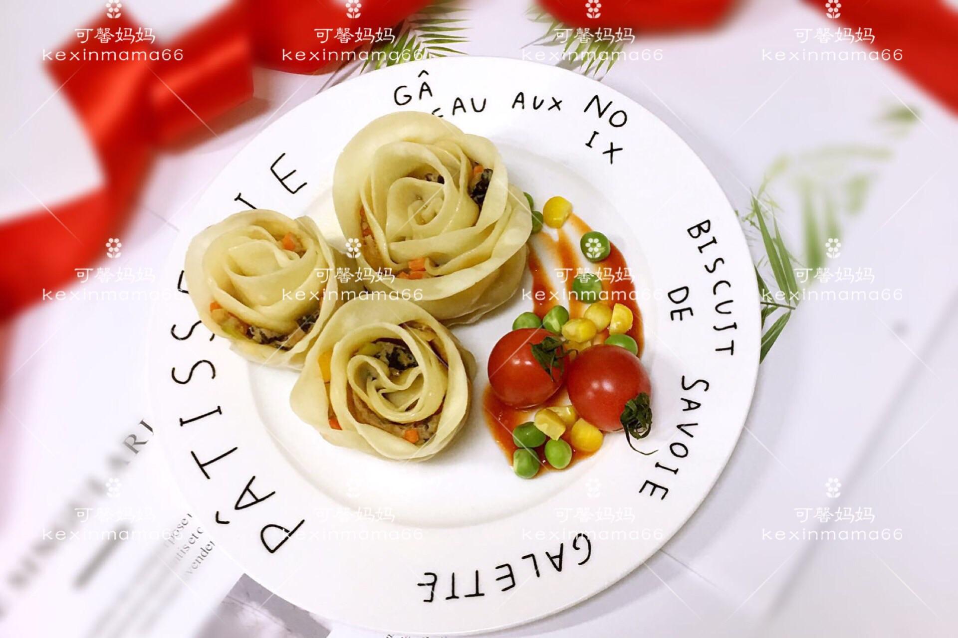 玫瑰花饺子的做法图解7