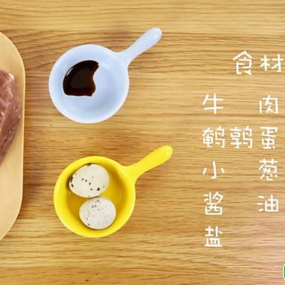 菜谱蒸蛋做法牛肉达人的宝宝_辅食_豆果美食菜谱的糖尿病吃可以菜图片