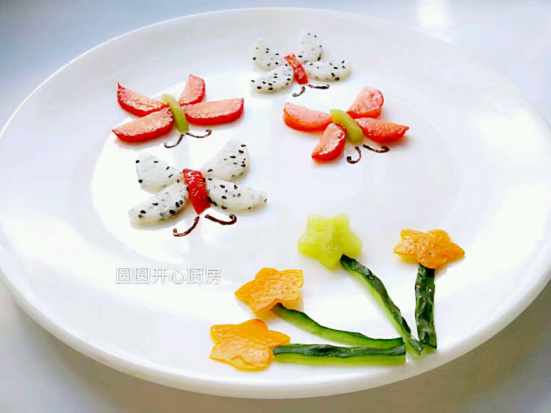 水果拼盘——蝴蝶#春天不减肥,夏天肉堆堆