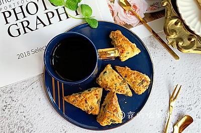 #快手又营养,我家的冬日必备菜品#香葱干酪司康